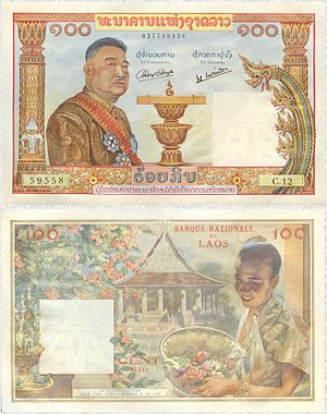 Lao kip - 100 kip, 1957 issue