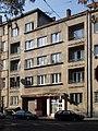 10 Konovaltsia Street, Lviv (01).jpg