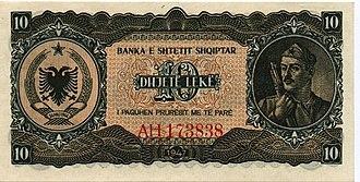 Albanian lek - Image: 10 Lek Albania (1947) O