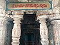 11th 12th century Chaya Someshwara Temple, Panagal Telangana India - 75.jpg