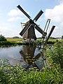 1396 Baambrugge, Netherlands - panoramio (4).jpg