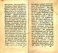 1643-Scola della Patienza int-2.jpg