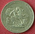 1817 Georg III Revers.JPG