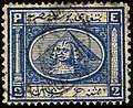 1867 2piastre bright blue Egypt SG15.jpg