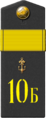 10th Pontoon-Bridge Brigade
