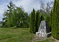 1956 Hungarian Revolution Memorial, Saanich, British Columbia, Canada 09.jpg