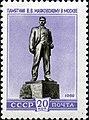 1959 CPA 2321.jpg