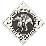 1964 Olympics fhockey stamp of Japan.jpg