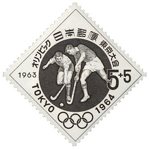 Field hockey at the 1964 Summer Olympics - Image: 1964 Olympics fhockey stamp of Japan