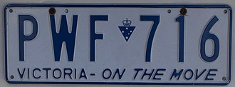 Vehicle registration plates of Victoria - Victoria – On the Move (1994–2000)