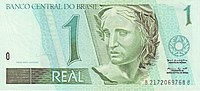 1 Brazil real First Obverse 01.jpg