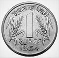 1 Indian rupee (1954) - Reverse.jpg