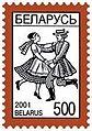 2001. Stamp of Belarus 0408.jpg