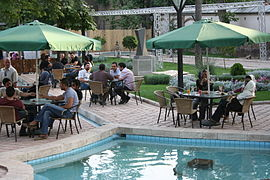2008 museum garden cafe Tehran 2789830499