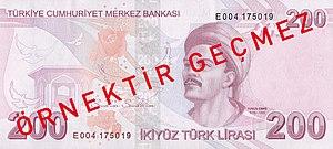 Yunus Emre - Image: 200 Türk Lirası reverse