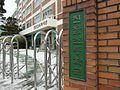 2011-07-02 Jinjam Elementary School (Main Gate).jpg