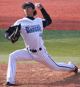 20130317 Kenjiro Tanaka, pitcher of the Yokohama DeNA BayStars, at Yokohama Stadium.JPG