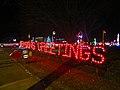 2014 Holiday Fantasy in Lights - panoramio (4).jpg