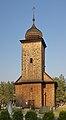 2014 Olbrachcice, Kościół Świętych Apostołów Piotra i Pawła 03.jpg