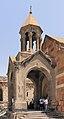 2014 Prowincja Ararat, Chor Wirap (14).jpg