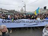2015-03-01 Шествие памяти Немцова L1510360 Free Savchenko.jpg