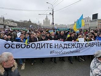 Nadiya Savchenko - Russian opposition rally in Moscow, March 2015