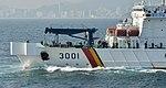2015.10.19. 2015대한민국해군 관함식 2차 해상사열 및 훈련시범 (22300334932).jpg