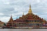 20160805 Hpaung Daw U Pagoda Inle Lake Myanmar 7616 DxO.jpg