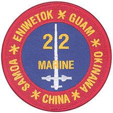 22nd Marines insignia.jpg