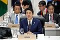 28 06 2019 Primeira Sessão Plenária da Cúpula de Líderes do G20 (48142605976).jpg