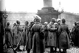 2nd Moscow Women Death Corp Defending Winter Palace. St.Petersburg November 1917.jpg