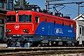 441 701-1 at Leskovac railway station(2).jpg