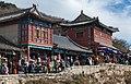 50321-Taishan Mount Tai.jpg