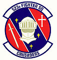 523d Fighter Squadron.jpg