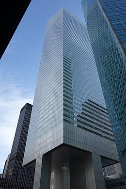 53rd St Lex Av td 08 - Citigroup Center.jpg