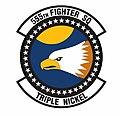 555th ftr sq-emblem.jpg