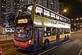 6528 at Man Tai Street, Hung Hom (20190117200648).jpg