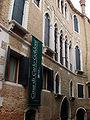 6555 - Venezia - Palazzo Centani (Museo Casa Goldoni) - Foto Giovanni Dall'Orto, 8-Aug-2007.jpg