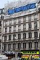 76 rue de Rivoli, Paris 4e.jpg