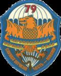 79 ОАеМП.png