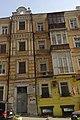 80-382-0139 Kyiv SAM 7182.jpg