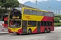 8034 at VHHH GTC (20181128132200).jpg