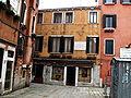 9218 - Venezia - Casa di Ugo Foscolo in Campo de le gatte - Foto Giovanni Dall'Orto, 30-Sept-2007.jpg