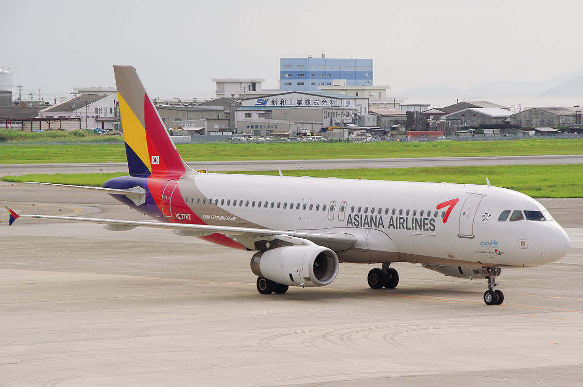 asiana airline strategies Delta air lines is an innovative marketer taking bold digital strides in a recent interview bob kupbens, delta's vp marketing and digital commerce, shared five directives from his position at the world's biggest airline.