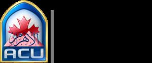 Ahram Canadian University - Image: ACU Logo