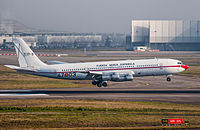 NA - B707 - National Airlines