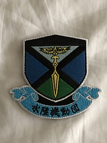 ARDB colored velcro patch.jpg
