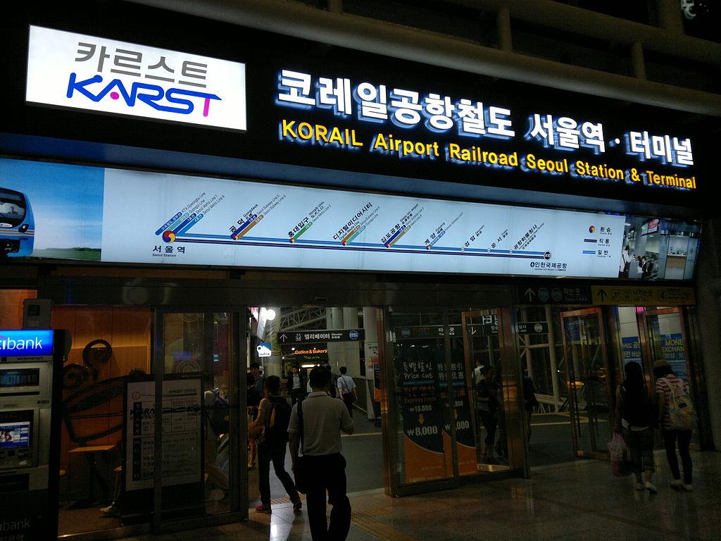 AREX Seoul Station Terminal