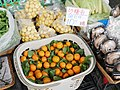 A Citrus fruits in the basket.jpg