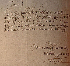 Abram Petrovich Gannibal - Letter signed by A. Ganibal (note only one 'n') on 22 March 1744. Tallinn City Archives.